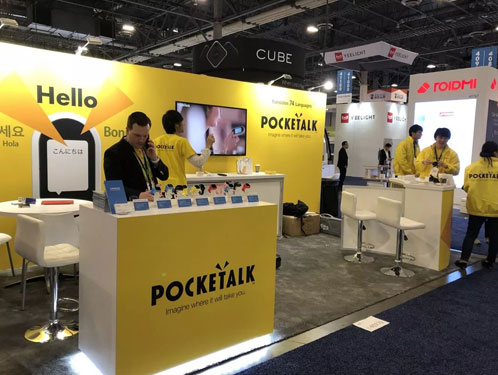 Umeox Iot and Ai Product Supplier POCKETALK Booth